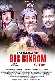 Bir Bikram (2016)