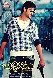 Bujjigaadu: Made in Chennai (2008) filme kostenlos