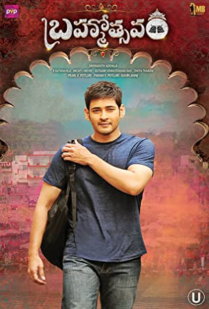 Anirudh Brahmotsavam  2018 Movie Poster