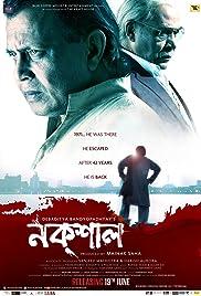 Naxal Poster