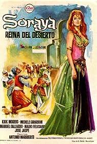 Anthar l'invincibile (1964) Poster - Movie Forum, Cast, Reviews