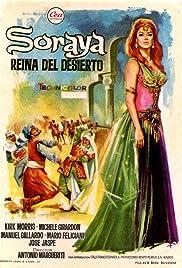 Anthar l'invincibile(1964) Poster - Movie Forum, Cast, Reviews