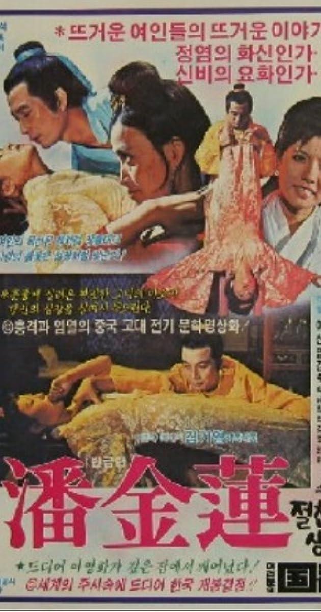 Image Ban Geum-ryeon