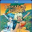 Jungle de Ikou (1997)
