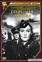 Primary image for Sekretnaya missiya