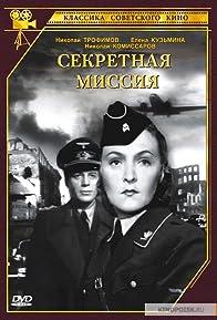 Primary photo for Sekretnaya missiya