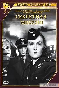 Watch free movie for free Sekretnaya missiya [640x320]