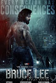Bruce Lee (2021) Malayalam
