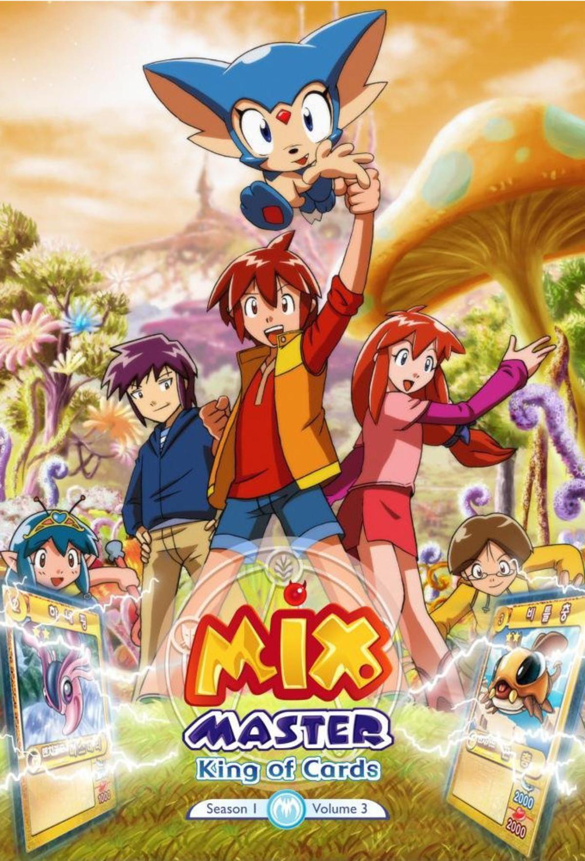 Mix Master (2006)