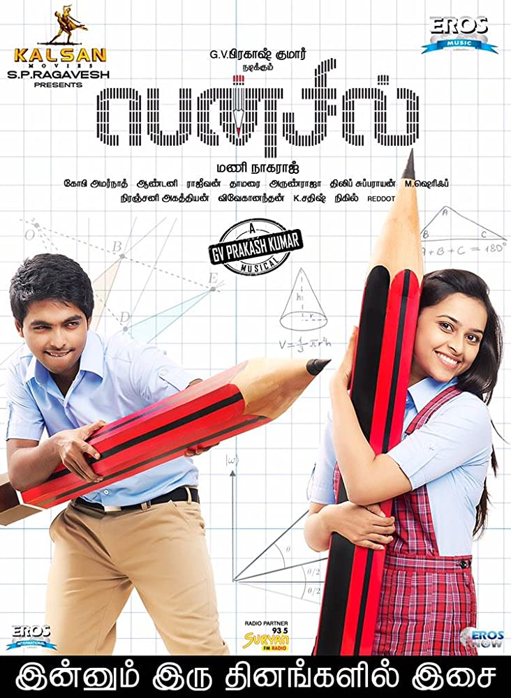 Pencil 2020 Hindi Dubbed Movie 480p HDRip 350MB x264 AAC