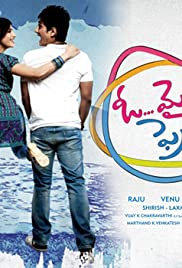 Oh My Friend Poster