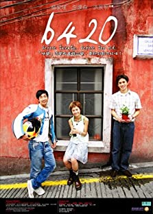 B420 (2005)
