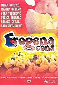 Erogena zona (1981)