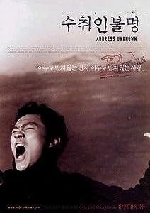 Watch online movie all the best 2016 Suchwiin bulmyeong South Korea 2160p]
