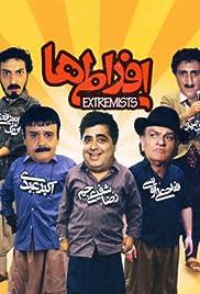 EfratiHa Poster