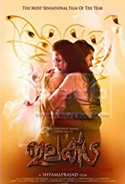 Elektra Poster