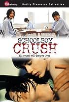 Schoolboy Crush