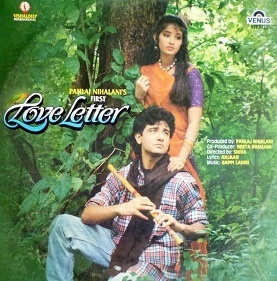 Ram Kelkar (screenplay) First Love Letter Movie