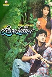 Download First Love Letter () Movie