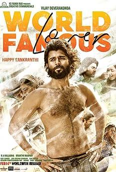 World Famous Lover (2020)