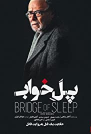 Bridge of Sleep Poster