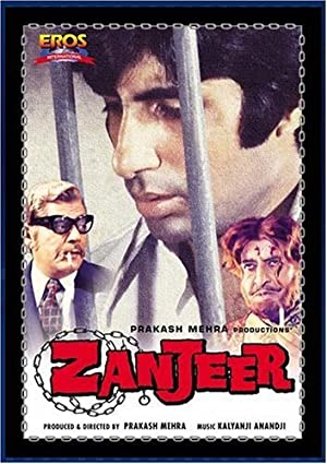 Javed Akhtar Zanjeer Movie