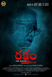 The Blood telugu full movie download