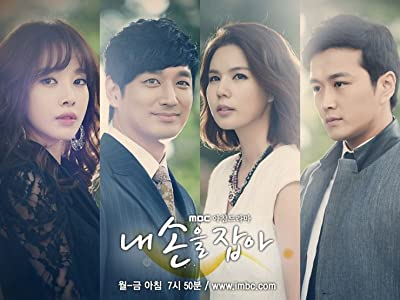 Download gratuito di filmati Hold My Hand: Episode #1.30 (2013) by Eun-Kyeong Choi  [1080pixel] [720pixels] [DVDRip]