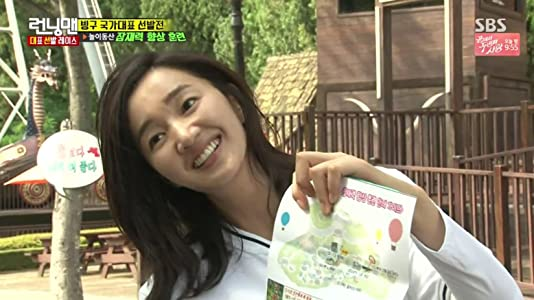 Regarder de vieux films de télévision Running Man - Representative Player Contest Race: Part 1, Gary Kang, Yeon-su Oh, Suk-jin Ji [640x960] [640x352]