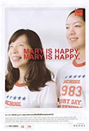 Mary Is Happy, Mary Is Happy Poster