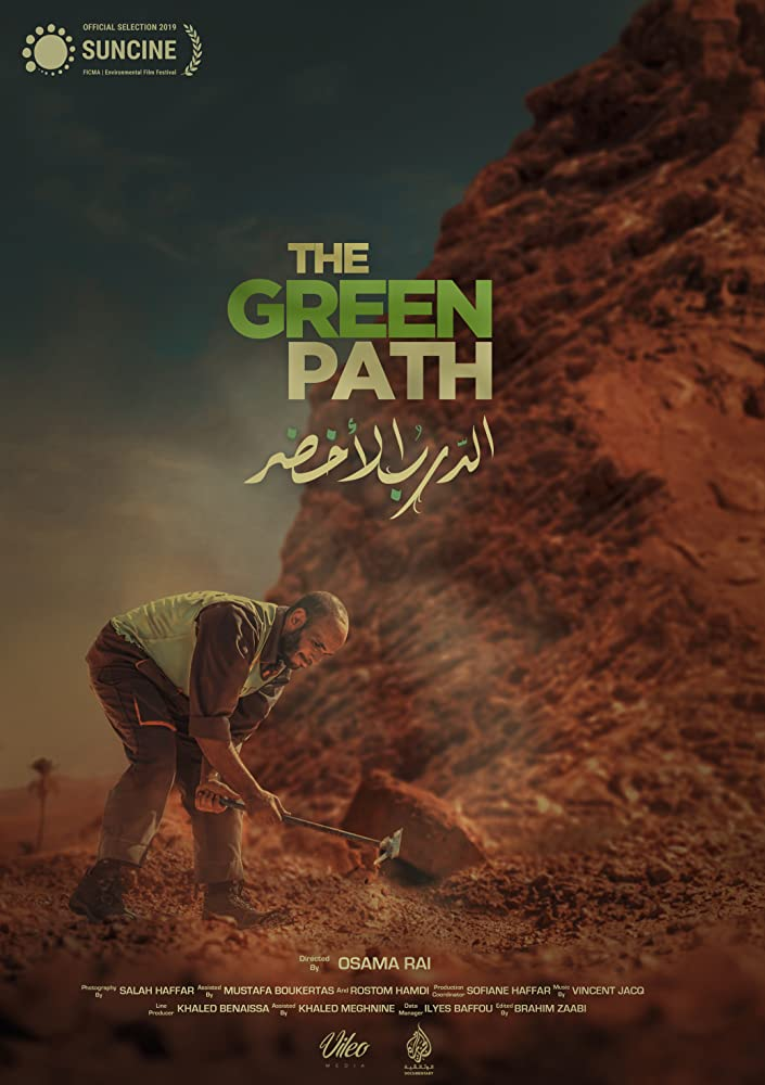 The Green Path (2019)