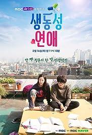 Romance Full of Life Poster