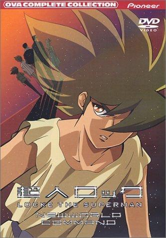 Chojin Locke: Shin Sekai Sentai