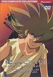 Chojin Locke: Shin Sekai Sentai torrent