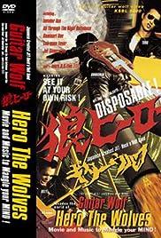 Rock 'n' Roll Summit 2009 at Shibuya-AX Poster