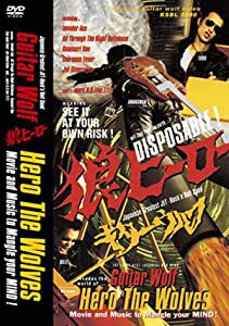 Movies that you can watch online for free Rock 'n' Roll Summit 2009 at Shibuya-AX [mpeg]