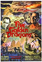 Primary image for Five Golden Dragons