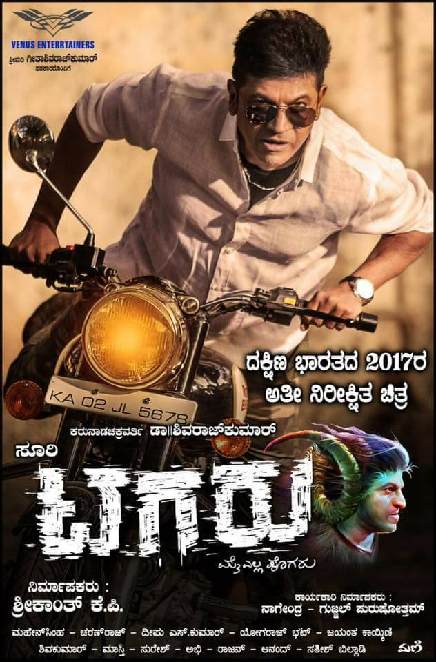 Tagaru 2019 Hindi Dubbed Trailer 720p HD Download