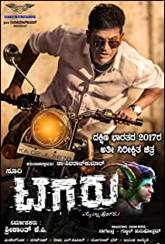 Kannada movie comedy full hd tagaru