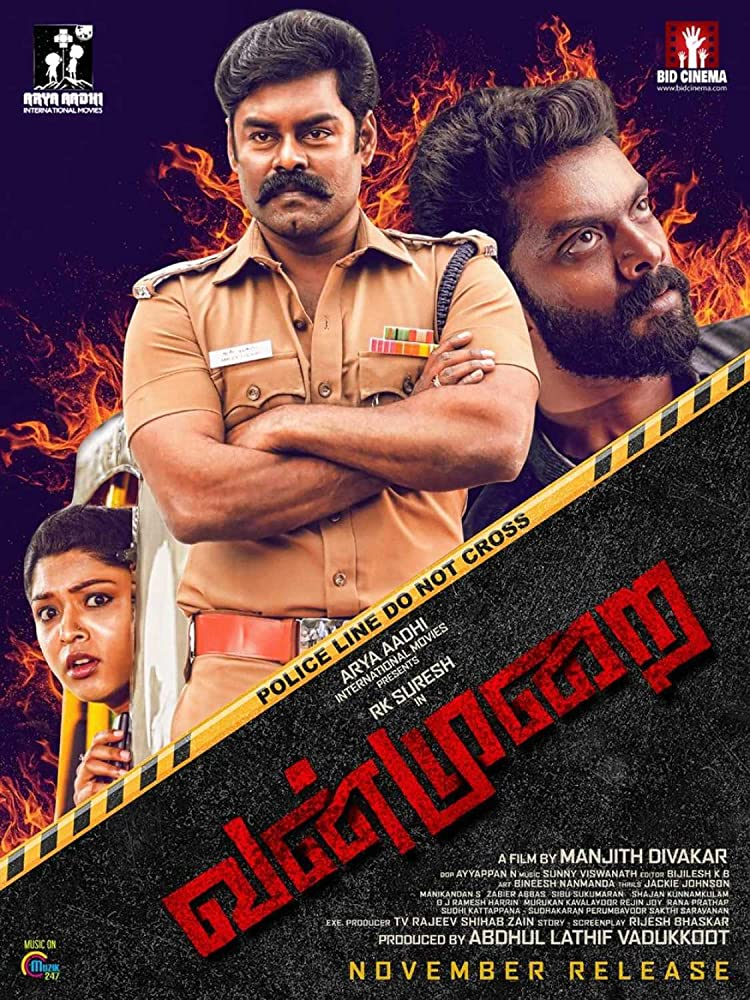Vanmurai 2020 Tamil 450MB HDRip Download