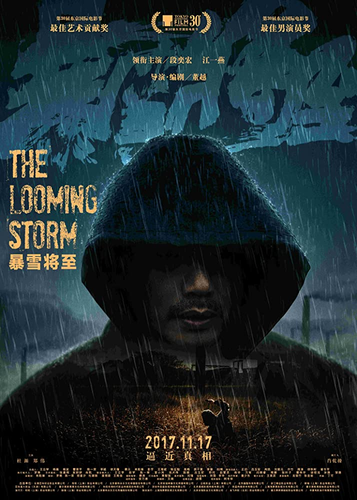 Download The Looming Storm