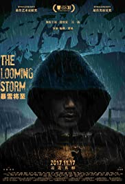 The Looming Storm (2017) 720p