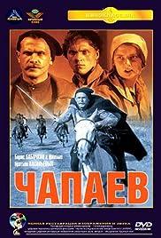Chapaev Poster