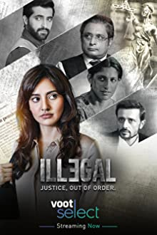 Illegal - Justice, Out of Order (2020)