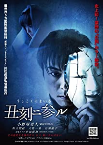 Ushikoku ni mairu full movie hd 1080p download kickass movie