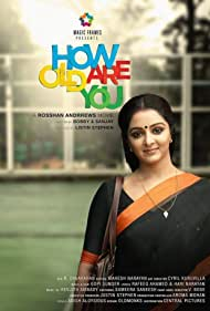 Manju Warrier in How Old Are You? (2014)