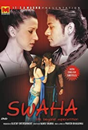 Swaha: Life Beyond Superstition Poster
