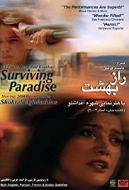 Surviving Paradise Poster