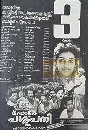 Dr. Pasupathy Poster