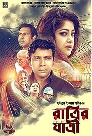 Ratrir Jatri (2019) film en francais gratuit